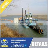Simple operation sand dredging machine new