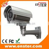 autofocal infrared day/night surveillance network camera,weatherproof bullet new model cctv camera