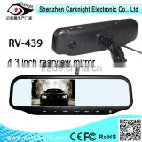 4.3 inch Rearview mirror Driving video record Automotive security parts with reverse camera