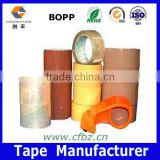 Brown Packaging Tape, 2 Inch x 110 Yards by Chuangfeng