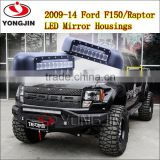 Hot new wing mirror shell with signal lights for Ford Raptor F150