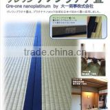Nano-platinum and long-lasting tatami puzzle mat made in Japan