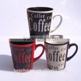 UK/USA selling tea cups coffee ceramic mug cup for sublimation promotional gifts hot sale 2015 alibaba china