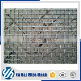 Gi galvanized crimped wire mesh