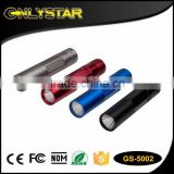 Onlystar GS-5002 factory price 1w gift cute custom aluminum alloy cheap business keychains
