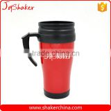 400ML PP Material Custom Travel Coffee Mug with Handle                                                                         Quality Choice