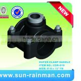 new technology Home garden equipment super clamp saddle CSR-010 pvc pipes wholesalers china