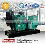 30kw silent diesel generator for sale
