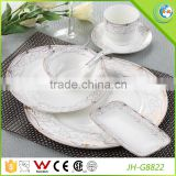 7Pcs Profesional Porcelain Dinnerware Set for Hotel Exclusive Use                                                                         Quality Choice