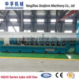 HG45 Stainless steel tube corrugation forming machine