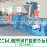 China manufacturer good sale high quality paper making machine for paper mills