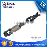 Auto Chassis Parts U-Joint For Chevrolet Impala , Transmission Steering Shaft OEM:10376430