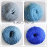 Silk Mohair Yarn Hand Knitting Wool Yarn Crochet Yarn