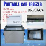 Strong Handle BR90AC4 DC12v /24v Camping portable mini fridge Refrigerator Car Freezer(With LCD digital control)