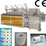 Best selling products 2014 and high quality toilet paper alibaba china small manufacturing machines