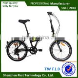 Bicycle Handlebar Alloy Folding Bike