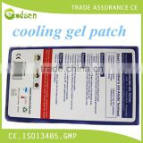 2016 free sample OEM/ODM offered high quality hydrogel patch fever cooling gel patch /pad