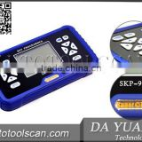 High Precision Car Key Programmer/Auto Key Code Reader