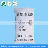 most-useful industrial grade magnesium oxide for dye,catalyst,rubber,friction material,ceramics