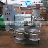 CE certified high efficiency palm oil extraction machine/palm kernel oil processing machine
