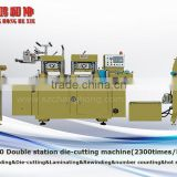 Hot stamping high speed die-cutting machine