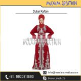 Most Admirable Arabic Costume For Daily Use By Maxim Creation 6452