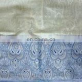 HANDLOOM PURE SILK BROCADE FABRIC