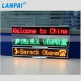 LANPAI Portable single color, multi-color, RGB mini led panel 16*128 pixel led display sign running text