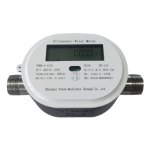 RS485 MBus Residential Small Water Meter Ultrasonic 15mm 20mm 25mm