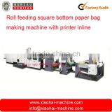 square bottom paper bag making machine with flexo printing units                                                                                                         Supplier's Choice
