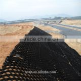 Plastic gravel stabilizer HDPE Geocell for slope protection