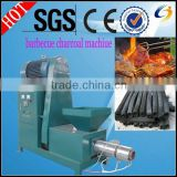 Whole production line with factory price used wood briquette press machine