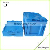 JIA JIU large waterproof foldable plastic box plastic save space turnover box with lids JIAJIU-440
