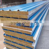 cheap rock wool sandwich panel for roof/wall galvanized coated can use longlife roof manufacturing top quality