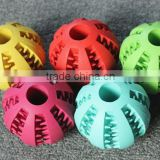 Cheap . Hard ,High density Large Rubber spiky Pet Ball with hole for dog