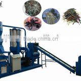 Air-separated Copper Wire Recycling Machine/scrap copper wire stripping machine/scrap metal recycling machine