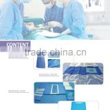 High quality disposable surgical drape products for hospital