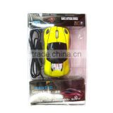 USB Mouse, Wireless Mouse, USB optical mouse