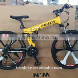 2015 hot sale 26 inch 21 speed full suspension steel mountain bike/MTB made in China