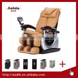 medical massage chair vending machine DLK-H010T