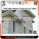 .New South Africa PVC rain gutter /PVC rain water collector for hot sale
