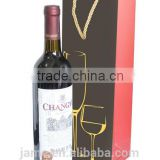 2014 gloss lamination brown wine paper bags with handles wholesale
