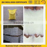 factory supply N46 Prilled Urea with best price