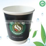 New Products 2016 Innovative Produce fashional printed paper coffee 10oz cups disposable