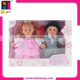 "11.5"" doll with sound boy and girl 2 dolls kids toys                                                                         Quality Choice"