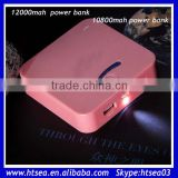 Best Selling Portable Usb Cell Phone Chargers universal power bank 12v power bank with 18650 battery backup