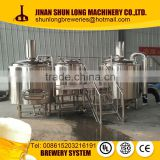 Turn-key brew house system virgin food grade material 500l 1000l 5bbl 7bbl 10bbl micro beer brewery equipment