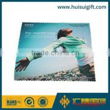 high quality wholesale custom direct factory wiping cloth for cleaning