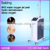 Oxygen Machine For Skin Care Skin Deeply Clean New Products Oxygen Facial Machine Face Peeling Skin Analysis Machine Anti-aging /water Oxygen Jet Peeling Equipment Oxygen Facial Equipment