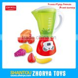 household set happy pretend play toys juicer toys set with sound kids funny simulation B/O juicer toy